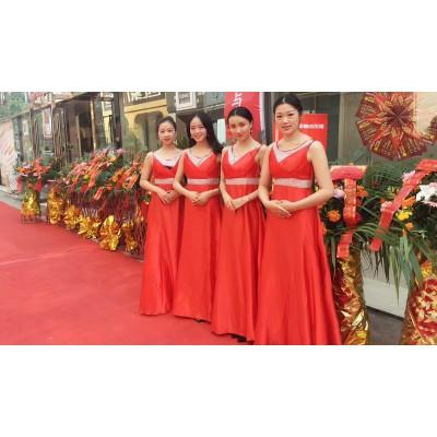 万州红月乐队