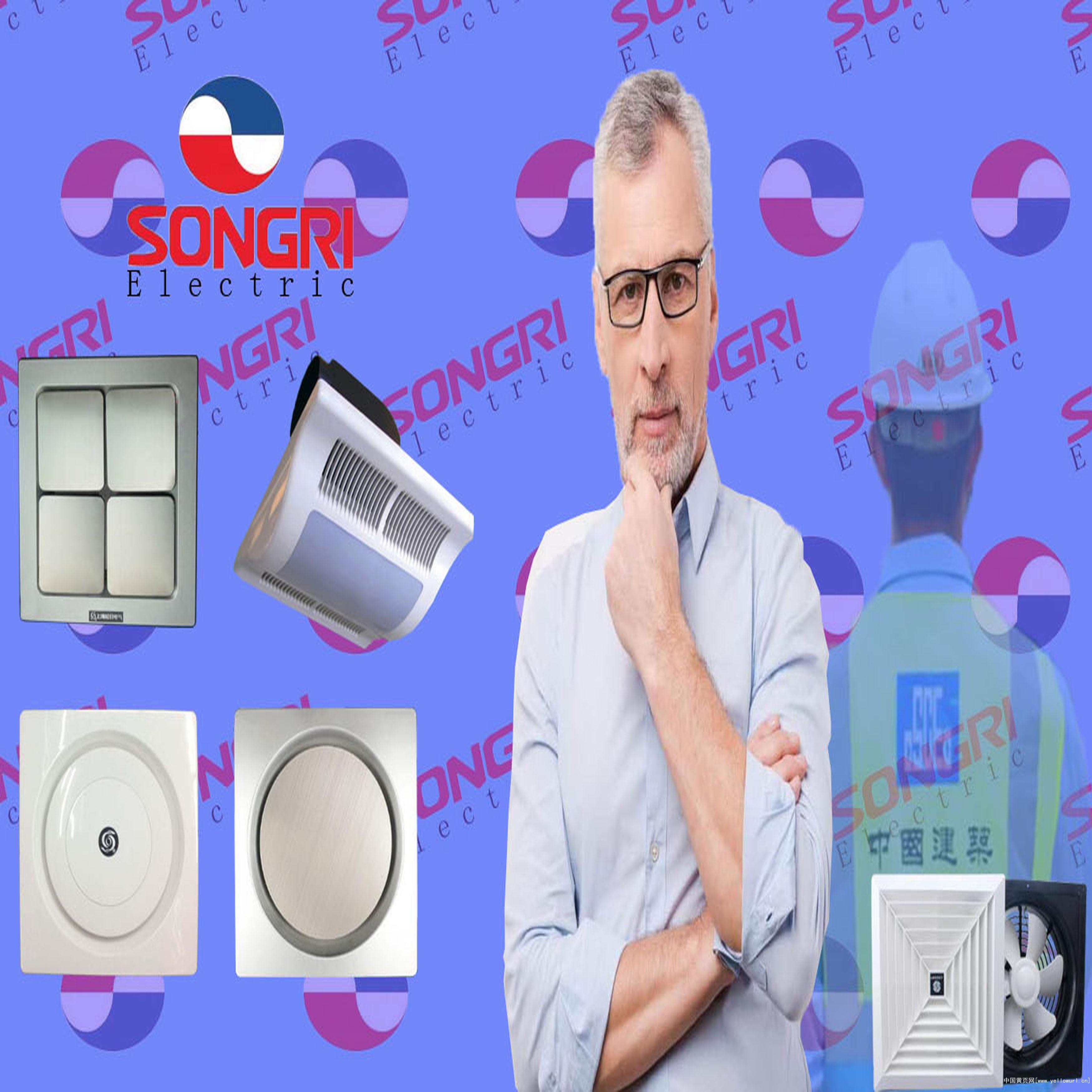 上海松日排气扇8寸不锈钢面板吸顶换气扇吊顶排气通风机