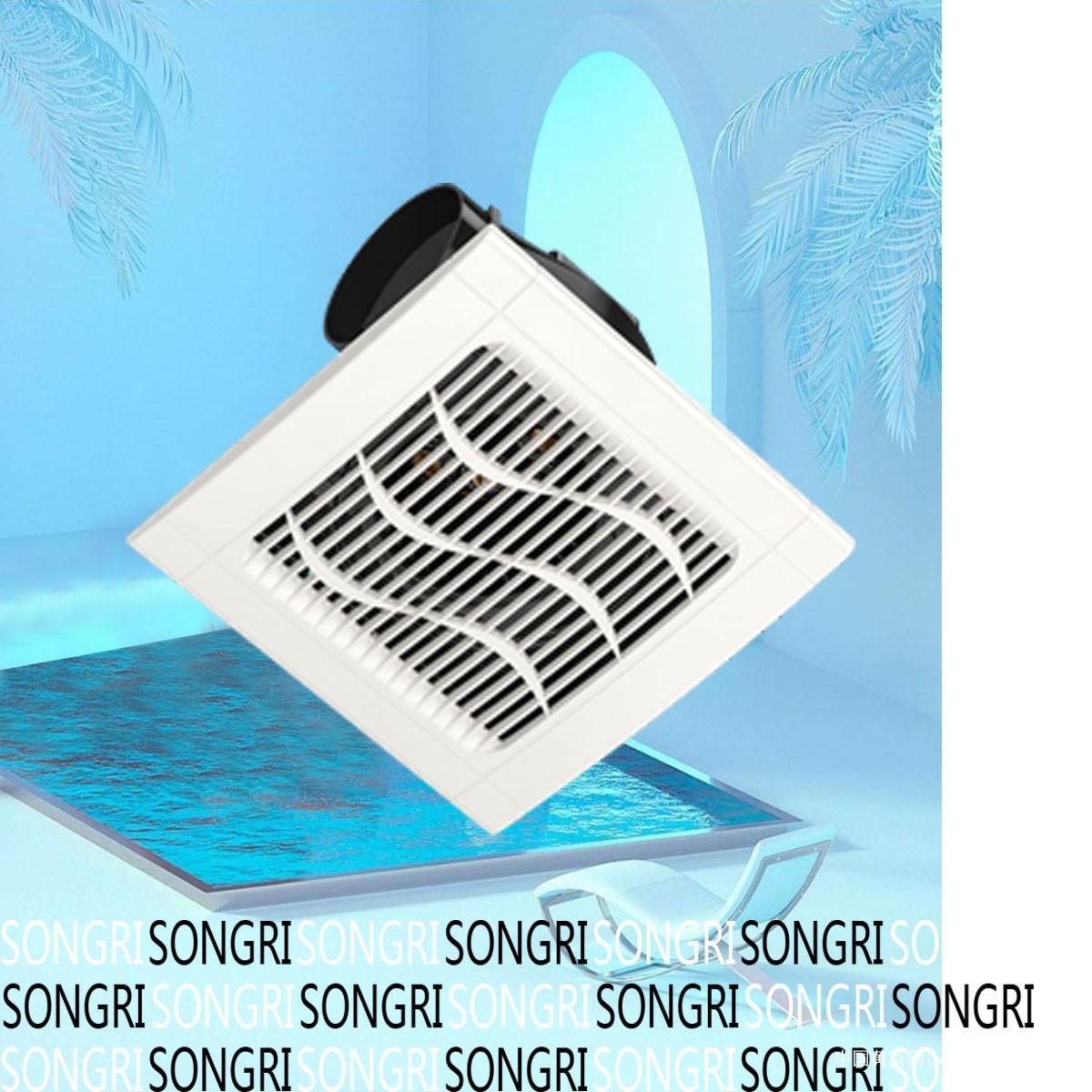 上海松日10寸换气扇波浪式卫浴排风扇卫浴吊顶排气扇风机