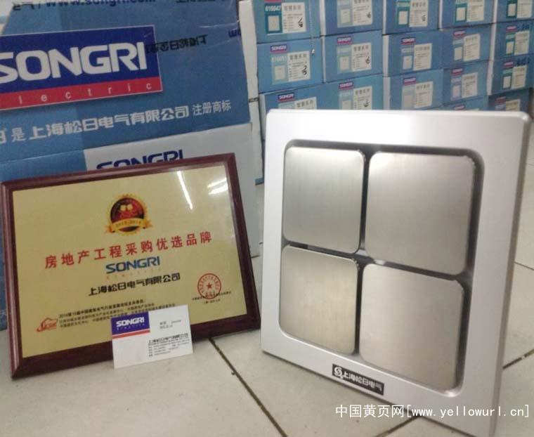 上海松日8寸十字花换气扇不锈钢管道排气扇静音排风扇风机