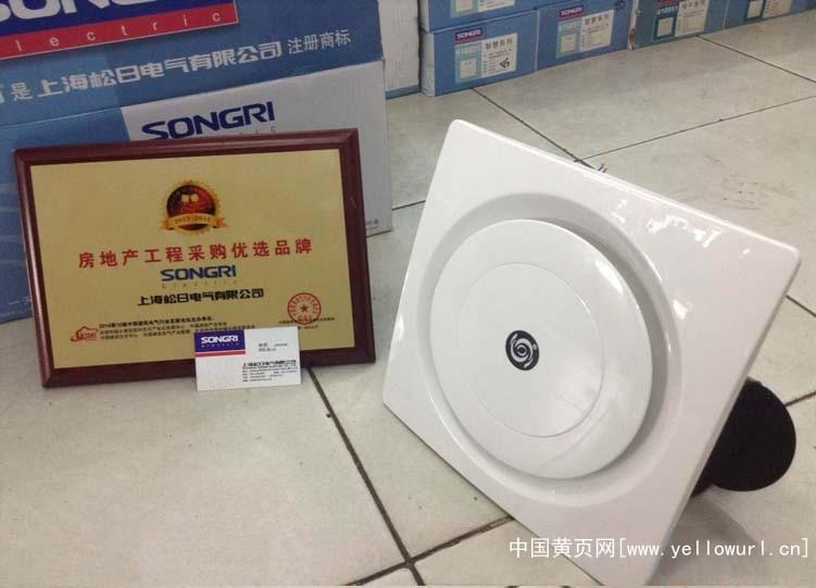 上海松日10寸换气扇 排风扇 吊顶排气扇 抽油烟机 通风机