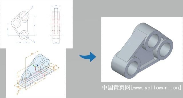 南京浩辰3D国产3D工业设计CAD软件