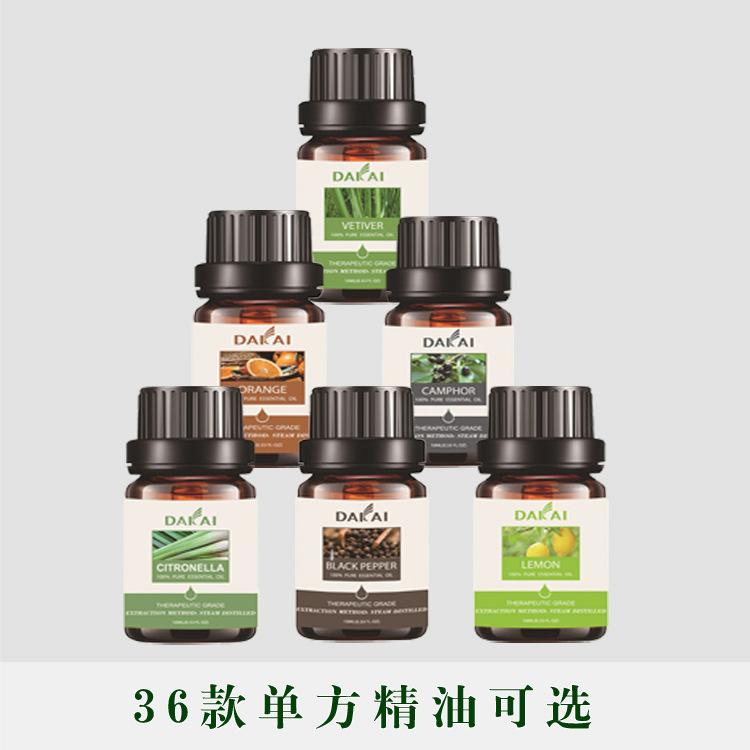 植物单方精油跨境电商美容院-直供37类滋润按摩香薰精油工厂OEM