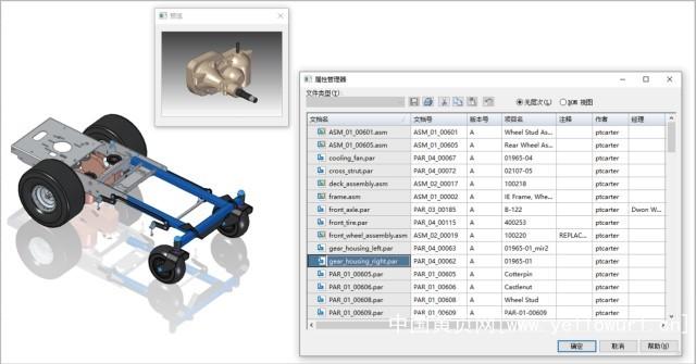 徐州浩辰3D打开solidedge格式文件