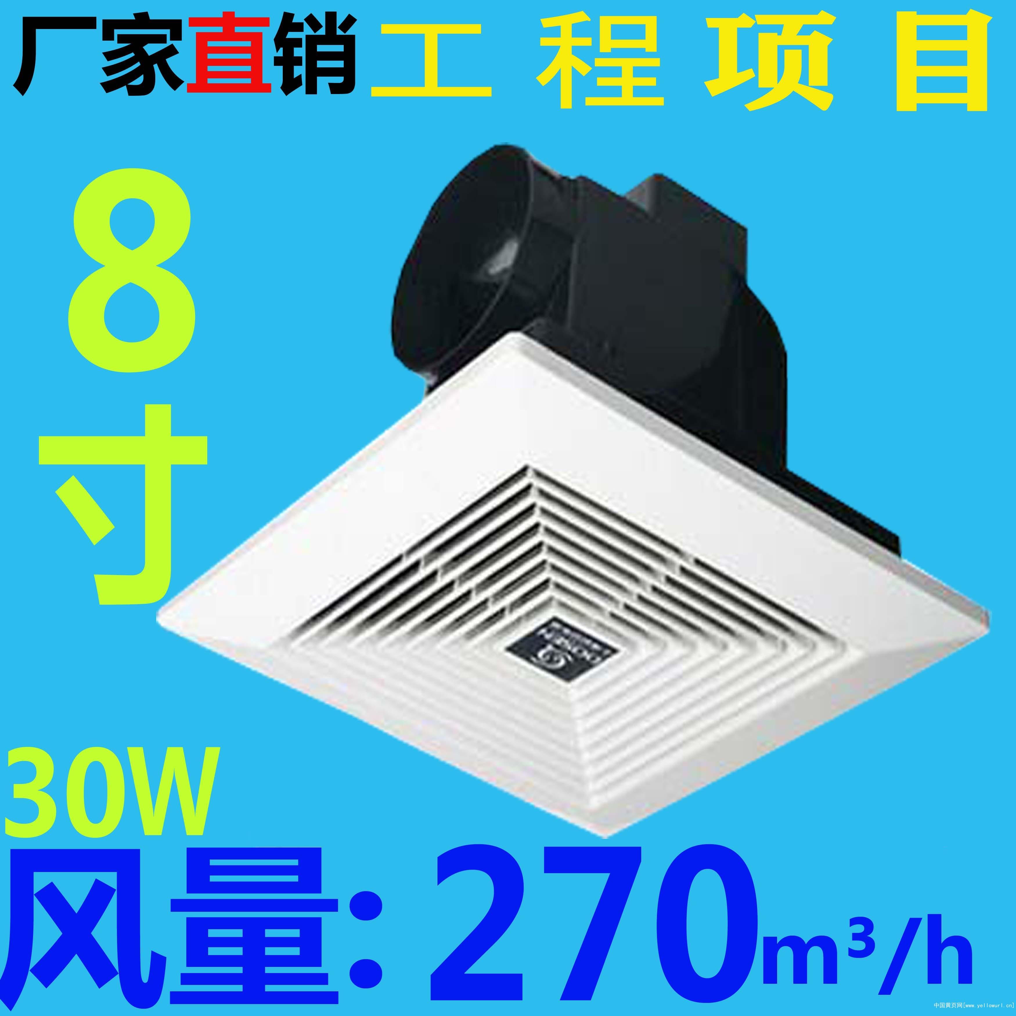 上海松日8寸换气扇格栅式 滚珠电机大风压排风扇 大风力风机
