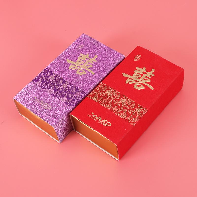 鸿仰喜糖盒结婚糖果盒喜糖袋婚礼伴手礼盒包装纸盒婚庆用品喜糖袋