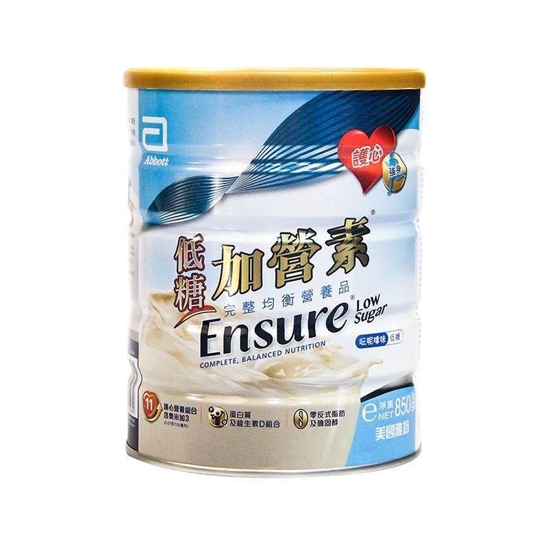 港版低糖金装加营素中老人成人奶粉900克现货一件代发