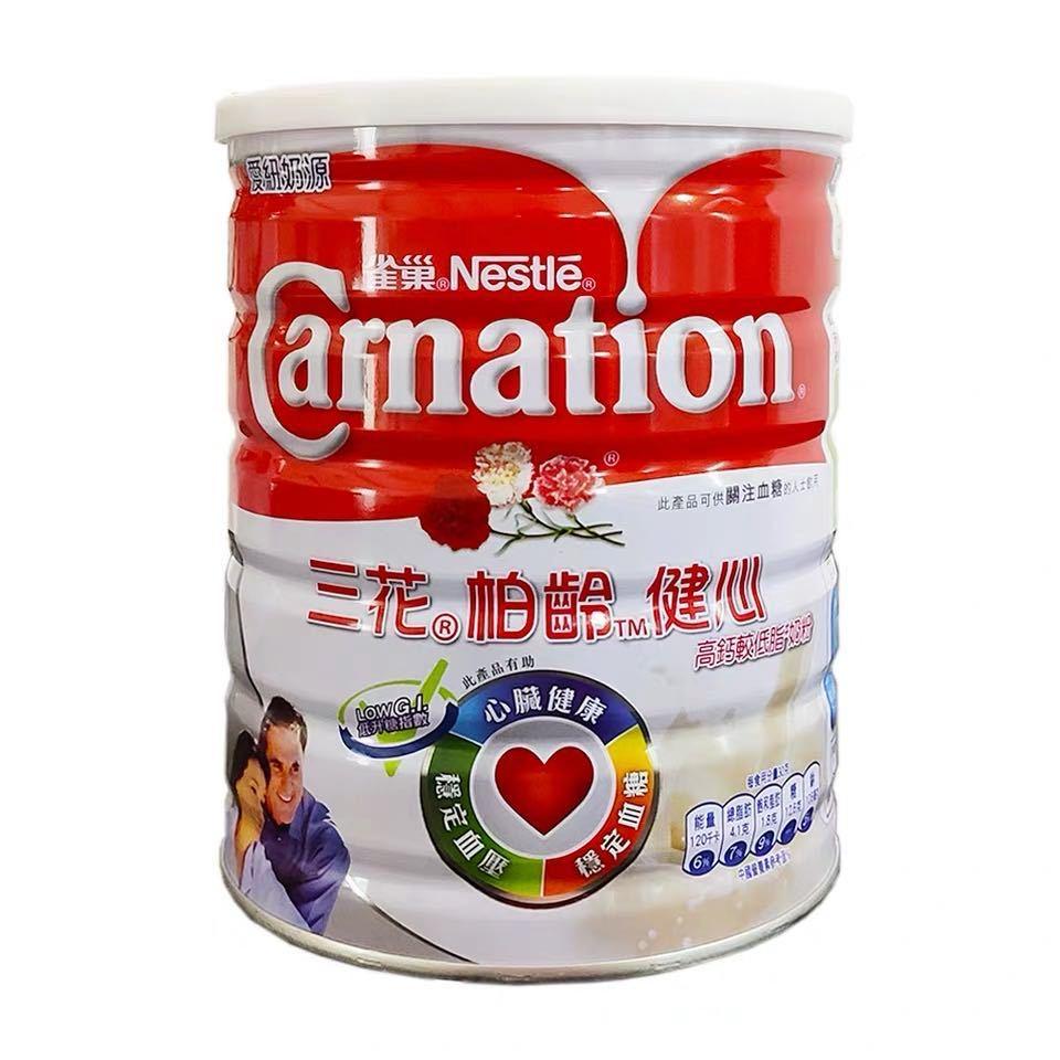 港版三花柏龄健心高钙低脂奶粉爱纽奶源老年人50岁+1700g奶粉