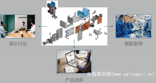 正版钣金设计CAD软件