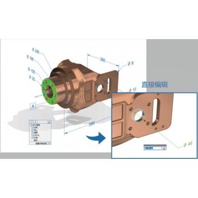 正版钣金设计3DCAD软件