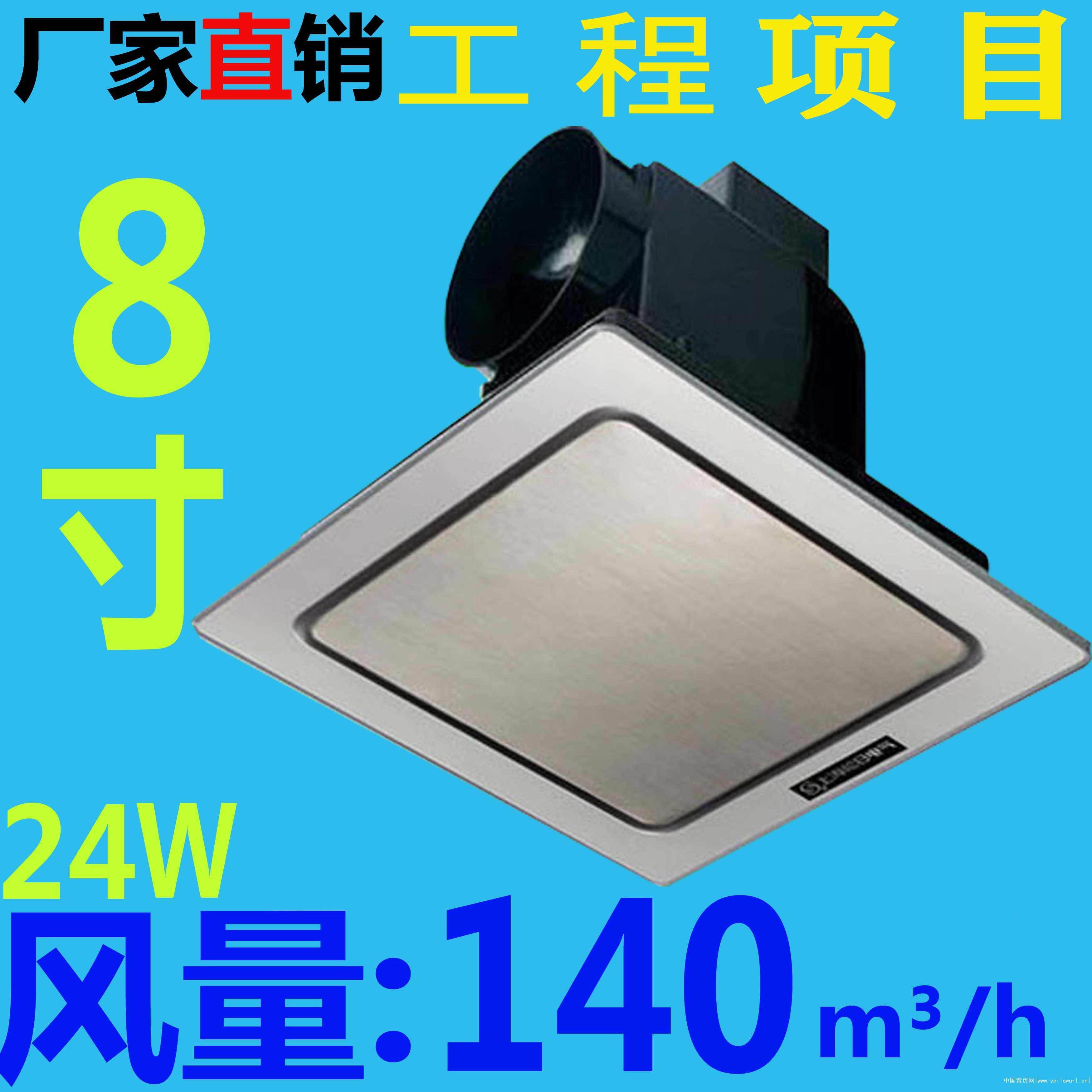上海松日8寸换气扇 五星酒店专用排气扇 24小时静音排风扇