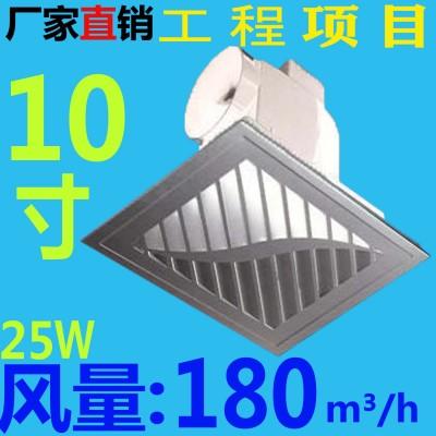 上海松日换气扇300*300铝扣板格栅式排风扇吊顶管道排气扇