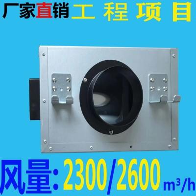 管道通风机2600m3/h大风力大风压 超静音柜式风机换气扇