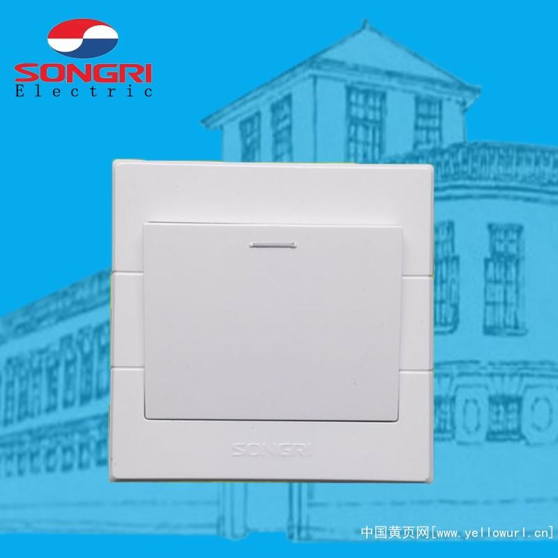 上海松日S1000工程大按钮 墙壁开关插座 居民楼盘一开二开