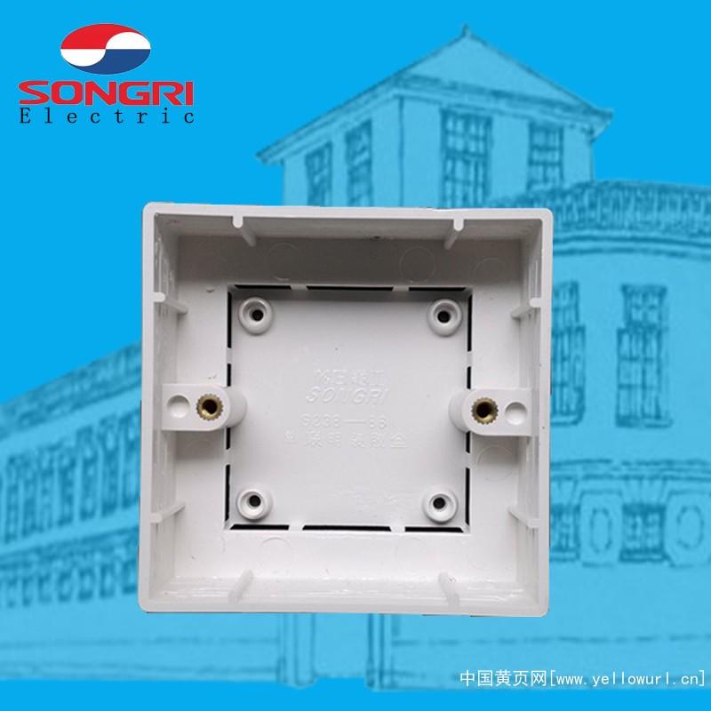 上海松日S1000工程 86型明盒 城建居民楼盘专用防水底盒