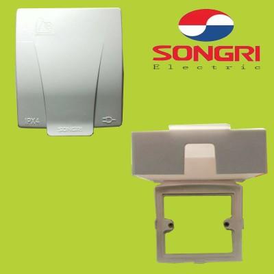 上海松日S1000工程86型防水盒 城建居民楼盘专用防水盒