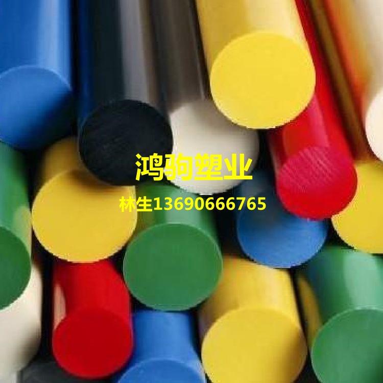 PPSU棒医疗级PPSU板黑色PPSU板棒耐高温蓝色PPSU棒代理商