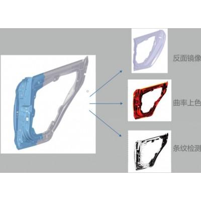 宝山国产CAD制图软件