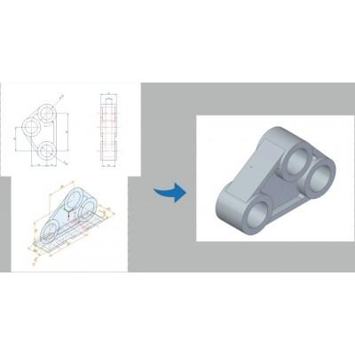 浙江国产工业CAD软件