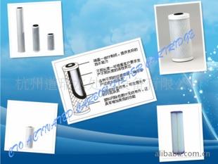 供应10寸UDF活性炭滤芯
