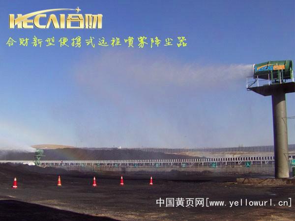 远程喷雾机+-+2_副本