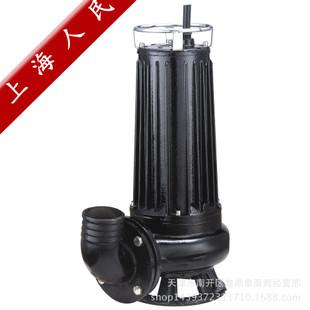 供应上海人民切割排污泵WQK42-11-3  化粪池水泵 切割装置污水泵