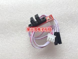 3D打印机 Optical Endstop 光控 光电 限位 光学开关 RAMPS 1.4