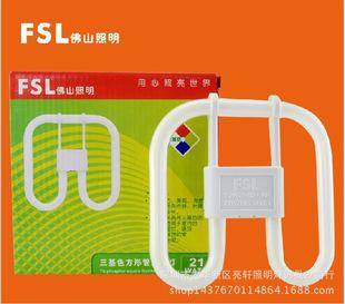 正品FSL佛山照明纯三基色厨房灯卫生间方形灯管蝴蝶形  2D管批发
