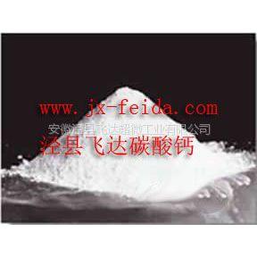 供应碳酸钙1500目 超细碳酸钙1500目 超白碳酸钙1500目
