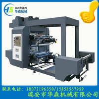 柔版印刷机双色柔版印刷机双色高速凸版印刷机