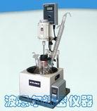 50L负80℃低温冷却水循环机|低温冷却循环泵-西安波意尔