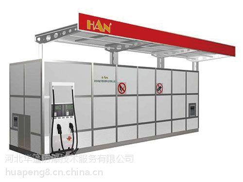 河北华篷阻隔防爆材料撬装式加油装置