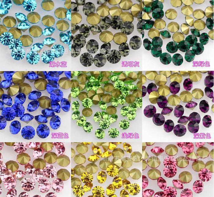 国贸彩色圆形尖底水钻DIY美容美甲贴钻手机壳玻璃钻饰