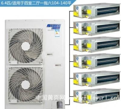 格力家用空调多联机GMV-H160WL/A一拖六套餐