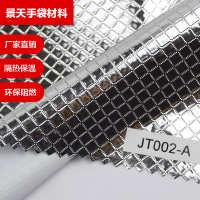 厂家直销PVC铝膜优质隔热复合铝膜现货批发隔热材料PET铝膜定制