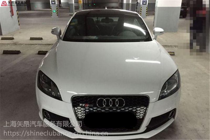 上海奥迪TT包月自驾,奥迪婚车队租赁,跑车出租