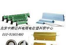 大功率电阻器(5W-10000W0)