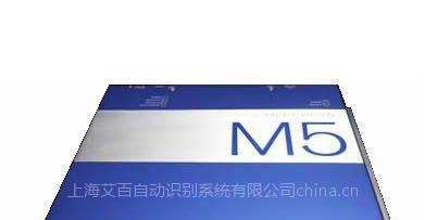 供应Mecury5固定读写器