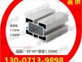 4060铝型材