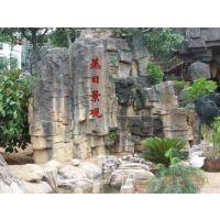 长春蒸日景观雕塑造景工程有限公司