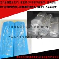 25公斤食品级塑料袋-提供食品级生产书