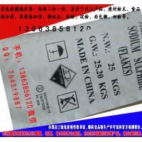 UN危包编织袋生产商-厂家提供UN危包出口商检单