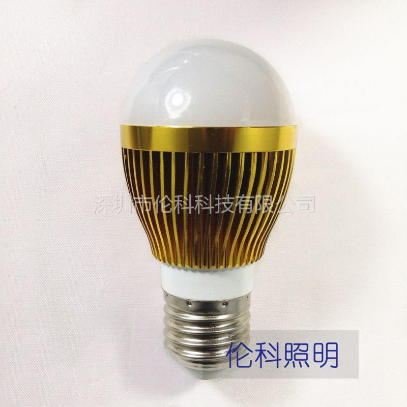 供应LED5W球泡大功率球泡批发螺口E27LED球泡