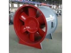 混流式风机HL3型排烟风机厂家