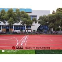 云南昆明学校塑胶跑道材料,施工建设材料厂家