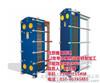 钎焊板式换热器、怀柔区板式换热器、南海万通
