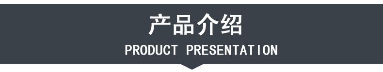 zhen产品介绍