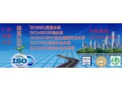 实施ISO27001信息安全技术体系Beplay中心对企业有什么好处?