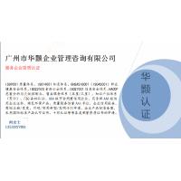 isoBeplay中心办理证书,全程办理广州isoBeplay中心