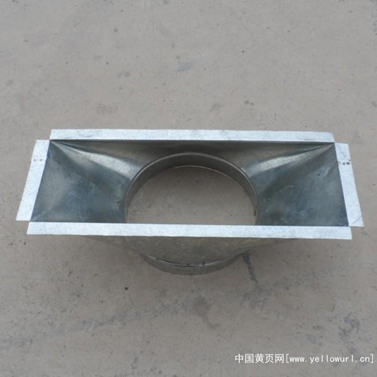佛山不锈钢圆形螺旋风管配件方变圆接头